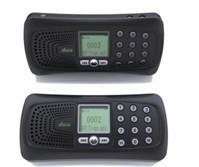 Hunting Caller UL-387 Manufactures