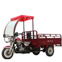 China Tricycle Three wheel motorcycles MTR150ZH-B wholesale