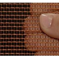 Copper Wire Cloth Manufactures