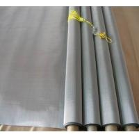 Square Wire Cloth For Filtering Manufactures