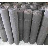 Black Wire Cloth Manufactures
