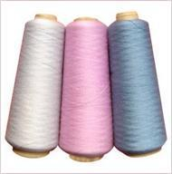 China Fancy Yarn wholesale