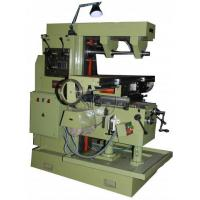 Universal Milling Machine Manufactures