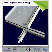 China 7mm White PVC Vinyl Coated Gypsum Board False Ceiling Price on sale