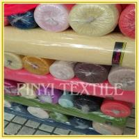 Buy cheap Fabric Supplier Amazing quality New Design chiffon dyed stock lot fabric from wholesalers