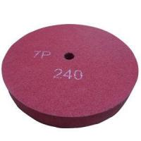 Buy cheap Polishing Wheel from wholesalers