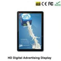 China 19 Inch Android Network Media Player , SD Card / USB 3G Wifi Digital Signage Player on sale