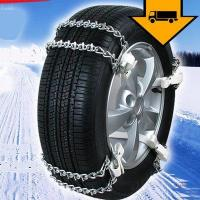 Emergency snow chainⅠ Manufactures
