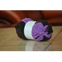 China Fancy yarn for knitting scarf wholesale
