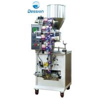 China DS-320S Triangle Automatic Packing Machinery wholesale