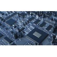 Buy cheap Electronics from wholesalers