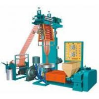 Double Color Triped Film Blowing Machine Set(GY-CM) Manufactures