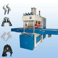 Buy cheap Shoe materials for high frequency embossing machine from wholesalers