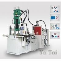 China V55SD-LSR Vertical Liquid Silicon Rubber Injection Molding Machine on sale
