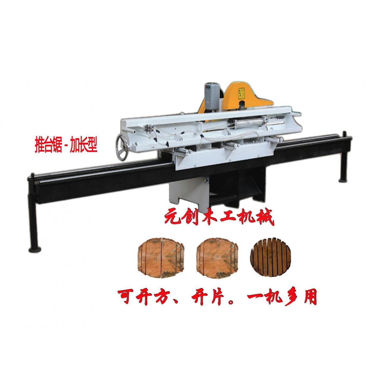 China Sliding Table Saw-for Long Lumber on sale