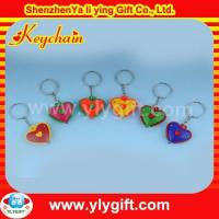 China Keychain heart shape keychain wholesale