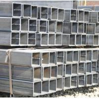 Steel Pipe SHS/RHS Steel Pipe Iron & Steel Products Manufactures
