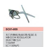 China SC113(R&P)SERIES 1106989WINDOW REGULATOR(ELECTRIC) LH on sale