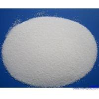Buy cheap Agrochemicals and fertilizers EDTA Zinc Salt from wholesalers
