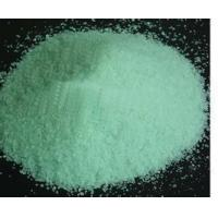 Buy cheap Agrochemicals and fertilizers Ferrous sulfate from wholesalers