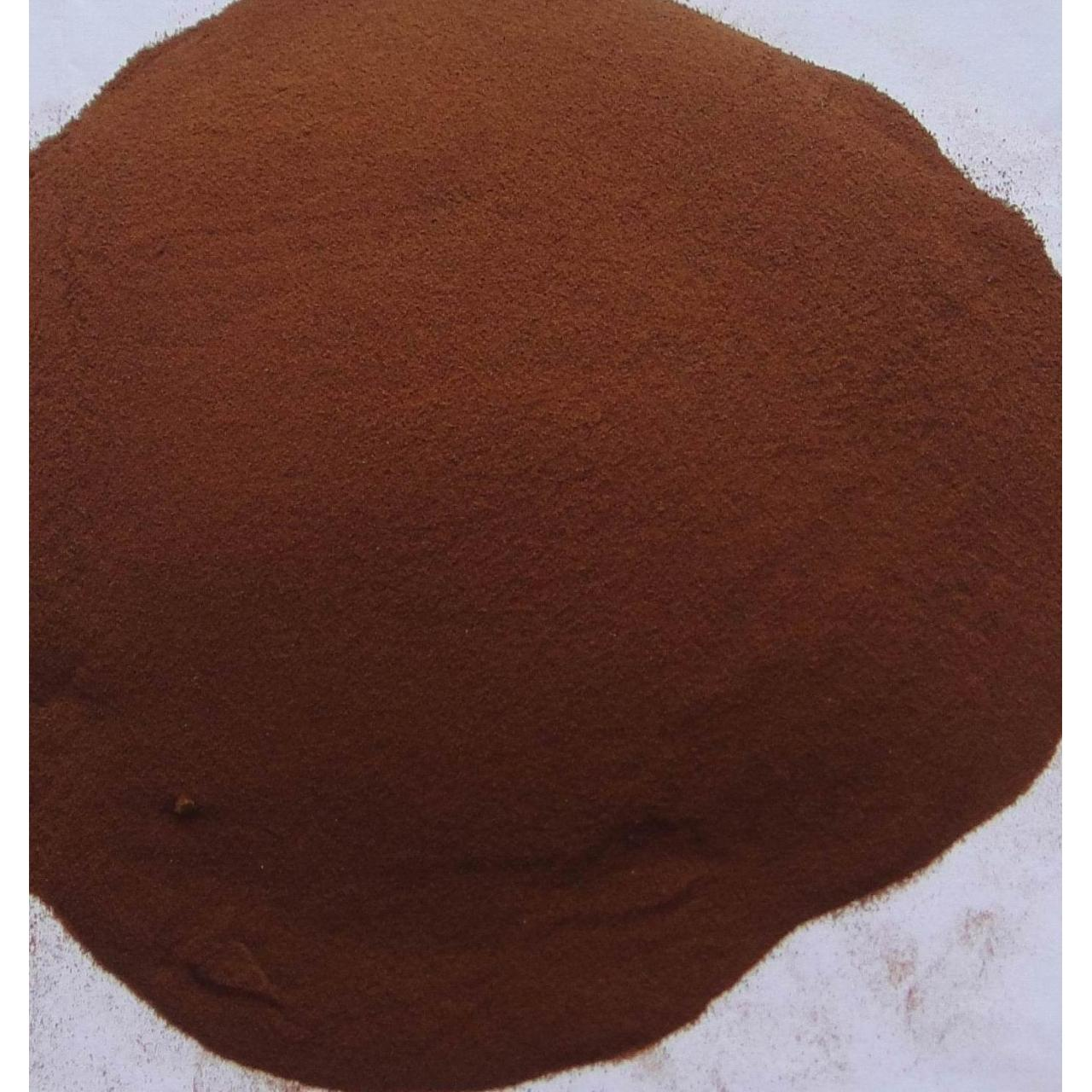 Buy cheap Agrochemicals and fertilizers fulvic acid iron from wholesalers