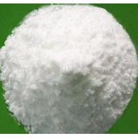 China Agrochemicals and fertilizers Calcium disodium edetate dihydrate Calcium disodium edetate dihydrate on sale