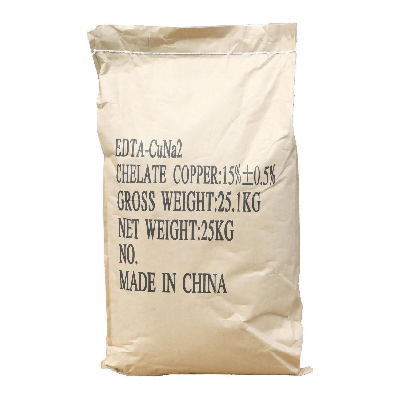 Buy cheap Agrochemicals and fertilizers EDTA Cupric Salt from wholesalers
