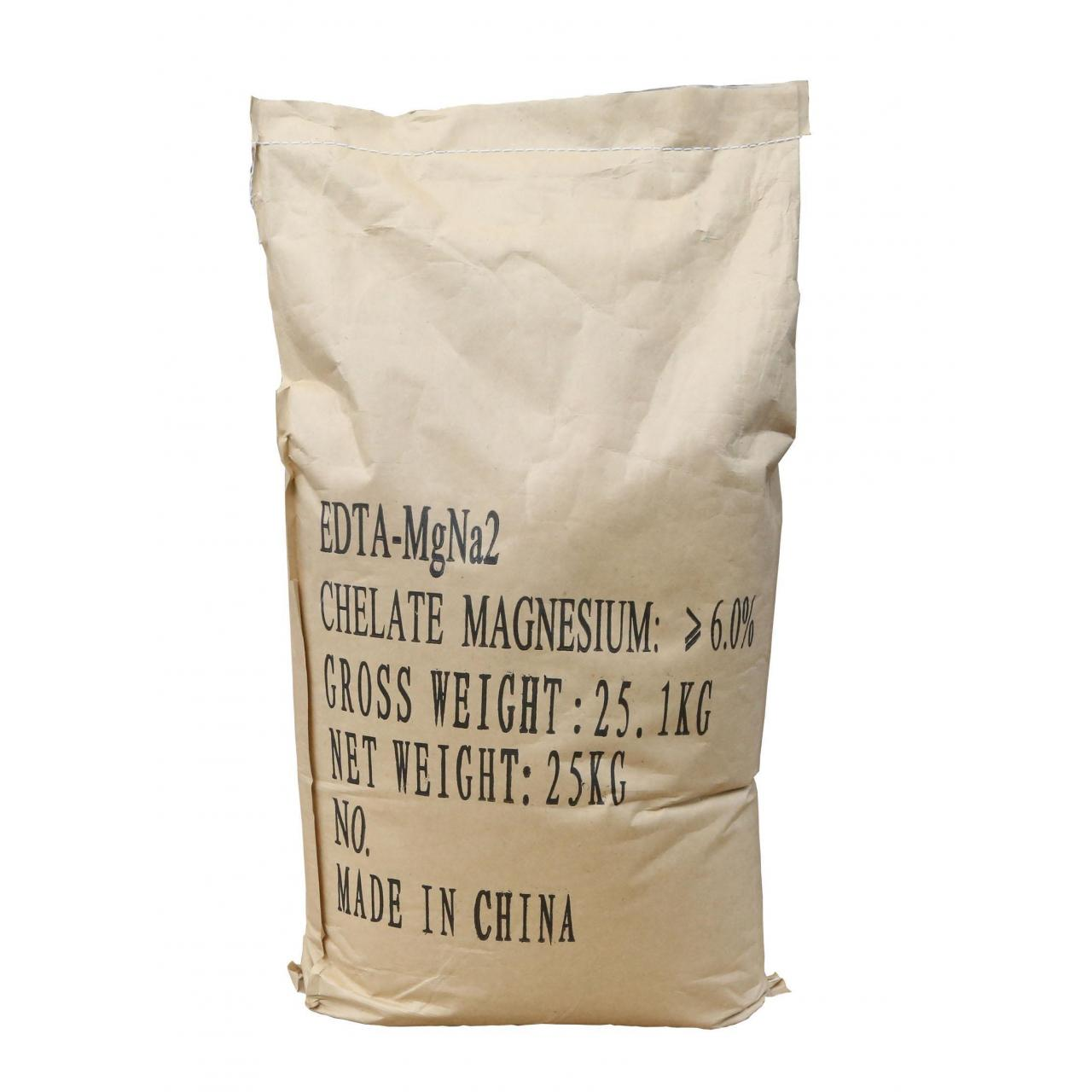 Buy cheap Agrochemicals and intermediates EDTA Magnesium Sodium from wholesalers