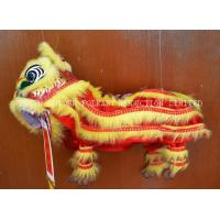 Chinese folkart handicrafts toys puppet lion in yellow color_40x16x14cm Manufactures