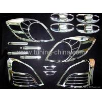 Buy cheap 06 Toyota Yaris exterior chrome trims full set from wholesalers