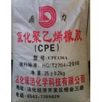 CPE Used In Magnetic Products CPE130A Manufactures