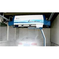 Leibao 360 Automatic Car Wash System Touch Free ( Leisuwash ) Manufactures