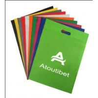 Quality Bags, Packs & Totes Custom Non-woven Die Cut Tote Bag-ADEM4132 for sale