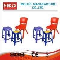 China Chair Mould Plastic Chair And Table Mold on sale
