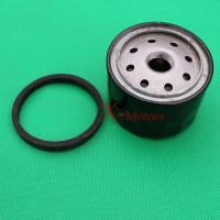Buy cheap TECUMSEH Engine 36262 36563 36961 Oil Filter from wholesalers