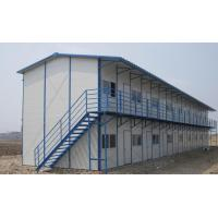 Buy cheap Steel Structure Dormitory from wholesalers