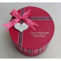 Buy cheap Heart Shape Gift Boxes from wholesalers