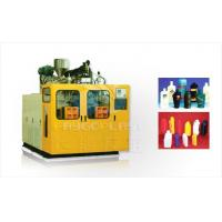 China Double Station Blow Moulding Machine HTII-2L/5L on sale