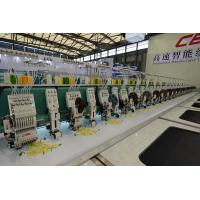 Model:China 20 heads belting mixed computerized embroidery machine Manufactures