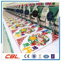 China Model:20 heads chenille and flat computerized embroidery machine with sequin device on sale