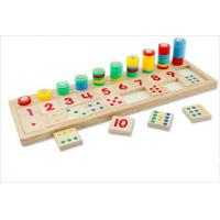 Buy cheap Wooden puzzle mathematics learning toy from wholesalers