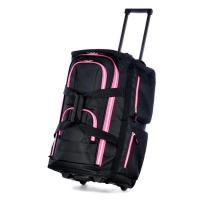Buy cheap Luggage Bag CMJ15205 from wholesalers