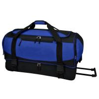 Buy cheap Luggage Bag CMJ15207 from wholesalers