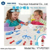 Pretend paly & Preschool Toy