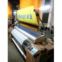 China SDL-408water jet loom with electronic jacquard wholesale