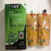 Buy cheap Hair Coloring Product name:Natural olive oil hair color cream 500ml*2 from wholesalers
