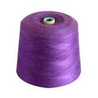 cheap price cashmere yarns Manufactures