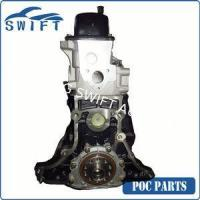 Buy cheap 2RZ Engine Block for Toyota from wholesalers