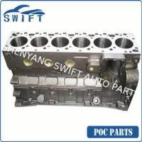 Buy cheap 6BT Engine Block For Cummins(390547) from wholesalers