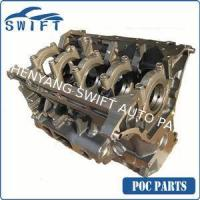 Buy cheap 4D56 Engine Block for Mitsubishi from wholesalers